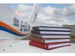 Aileron Professional Pilot Logbook Traveller's Tan