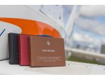 Aileron Professional Pilot Logbook Rotary Red