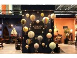 Authentic Models 8.5cm Hot Air Balloon - Floating the Skies AP160