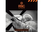 RSC1705 Spitfire MK IX 45mm Chronograph Pilot Watch