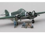 Thomas Gunn 1/30 Scale Aircraft Model - Savoia-Marchetti SM.79 Sparviero