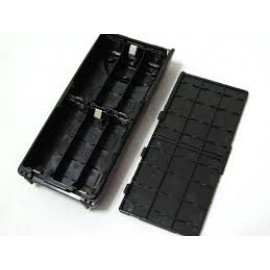 ICOM BP-208N Battery Case